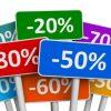 Gran reajuste de Productos y Precios
